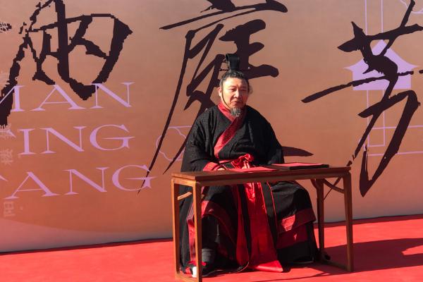 """让古典诗词融入当代生活  """"满庭芳""""诗词吟诵会在京举办"""