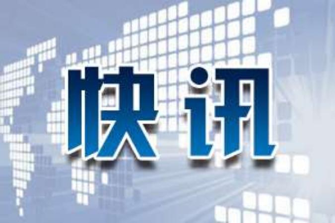 紫禁城建成600年暨故宫博物院成立95周年座谈会召开