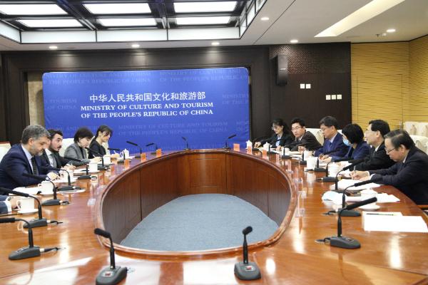 文化和旅游部部长胡和平会见土耳其驻华大使约南