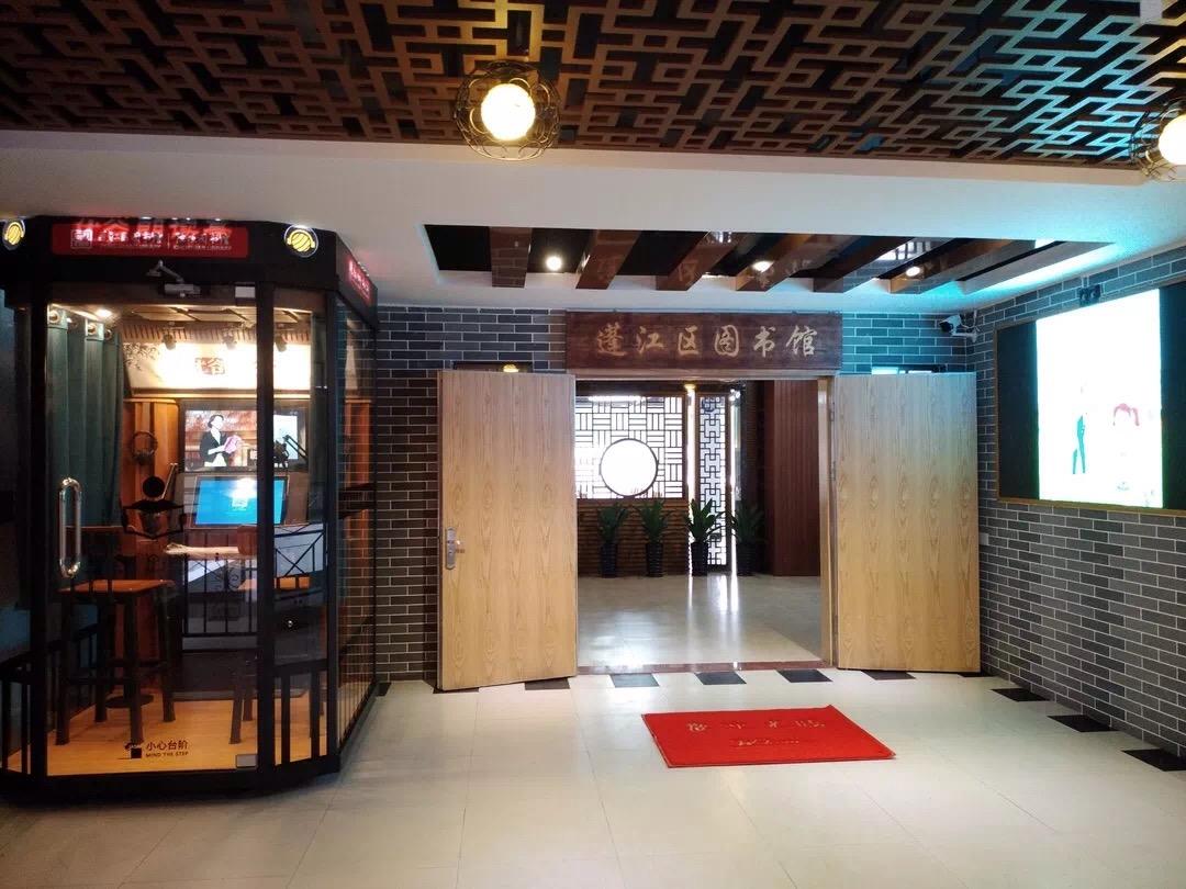 广东蓬江区图书馆:以点带面,打造公共阅读服务阵地